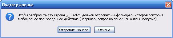 2009-05-15_004803