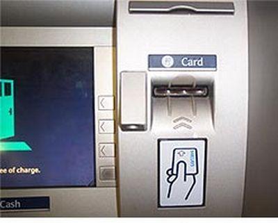 Банкомат баз скиммера