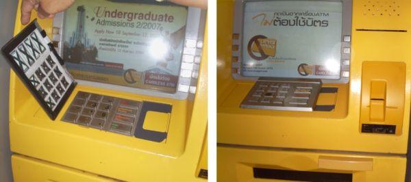 Еще один банкомат. Накладная клавиатура и скиммер.